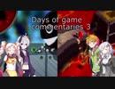 [スーパーマリオギャラクシー2]Days of game commentaries 3 part26[VOICEROID実況]