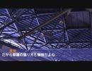 ひさしぶりに鉄道博物館に行ってきたアイドルPart1