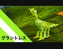 """【折り紙】グラントレス」 29枚【山】/【origami】""""Grantless"""" 29 pieces【mountain】"""