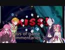 [スーパーマリオギャラクシー2]Days of game commentaries 3 part27[VOICEROID実況]