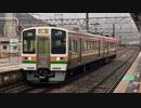 213系H6編成 岡谷駅2番線入線