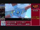 【RTA / ゆっくり解説】フューリーワールド Any% 31分5秒 (1/2)
