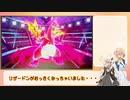 【ポケモン剣盾】そらきずの初見ガラル旅 Part1【VOICEROID実況】