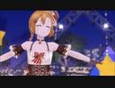 【スクスタ通常MV】高坂穂乃果【Märchen Star】