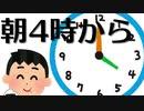 【替え歌】お米に感謝しながら「乙女解剖」歌ってみた【DECO*27】