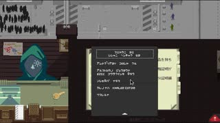 【Papers, Please】アルストツカの忠犬 part11【ゆっくり実況プレイ】