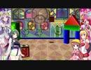 【VOICEROID実況】ずんだと幼女達のマリオストーリー 第十三面