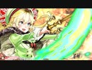 【EX7】燃え盛る好奇心の塊 12戦目【対面  吉備津】