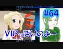 頭「咲-saki-」でセラフィックブルー #64:まるで咲-saki-の世界!あの咲-saki-キャラが大活躍!