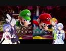 [スーパーマリオギャラクシー2]Days of game commentaries 3 part28[VOICEROID実況]