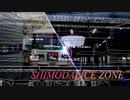 【再うp】SHIMODALICE ZONE【伊豆急下田駅】