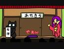 【オリジナルギャグアニメ】あたきらのすep.7「落語」