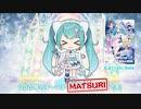 """【初音ミク】『初音ミク「マジカルミライ 2020」』ダイジェスト【Hatsune Miku """"Magical Mirai 2020""""】"""