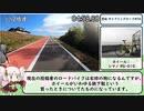 【RTA】ポケモンGO 笠松サイクリングロード15分45秒46【ロードバイク】
