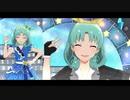 【ミリシタMV】夢色トレイン まつり姫ソロ&ユニットver