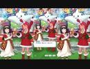 自由にポケモンマスターズEXを初見実況プレイ Part125(お届け!花咲く幸せ!)