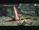 【MHRise 体験版Ver.2】矢斬りだけでアシラ先生狩ってみた