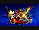【MHXXNS】MHXXオープニング 1080p疑似60fps