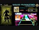 【グルコス比較動画】World Vanquisher (EXTRA) 【CHUNITHM】