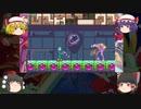(ゆっくり実況)ザギナオのロックマンゼロ2 初見実況プレイ Part2(デュシスの森編)