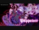 【1時間】ハイテンションなゴシック戦闘曲「Puppeteer」