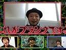 スロじぇくとC #118