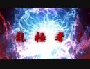 太子様の現代入り 第62話「龍を統べし者」
