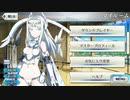 【FGO】ガラテア    マイルームボイスまとめ【Fate/Grand Orderアキハバラ・エクスプロージョン! ~願いの街と愛を刻まれた彫像たち~】