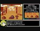 学級王ヤマザキRTA_35分17秒