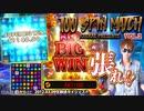【100SPIN MATCH】第二回開催!波乱の幕開け!(前編)【オンラインカジノ】【CASINO-X】【高額ベット】