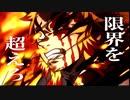 【最終PV全キャラまとめ】劇場版「鬼滅の刃」無限列車編 キャラクター別ファイナルPV