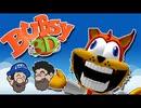[Hobo Bros]BUBSY 3Dを実況プレイ