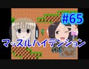 頭「咲-saki-」でセラフィックブルー #65:まるで咲-saki-の世界!あの咲-saki-キャラが大活躍!