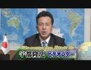 【宇都隆史】令和2年度の政治を振り返って[R3/3/25]