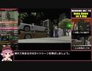 【RTA】GTASA Any%(No AJS) 4:43:02 Part11/12
