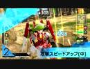 武装神姫アーマードプリンセスバトルコンダクターをはじめてみた part13