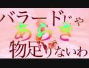 【2020年限定】歌ってみたノンストップメドレー【どるふぃん × ピヨ】