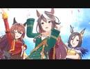 【ウマ娘 プリテイーダービー】Make debut!【シンボリルドルフ】