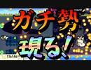 【ボスネコラッシュ】ガチ勢参戦!上手すぎる動きがヤバいw【ニコ生ゲーム】