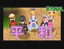 【実況プレイ】ファイナルファンタジーⅢ 最終回