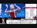 ポケットモンスター ソード・シールド 図鑑完成RTA 21時間1分53秒 part8