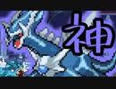 【ポケモン剣盾】ヤケモン達と楽しむランクバトル【ヤィアルガ】