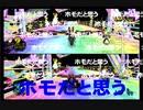 【2人実況】レースという名の潰し合い! マリオカートwii対戦実況 part86