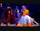 【鬼滅の刃MMD】ワンルーム・オール・ザット・ジャズ - One Room, All That Jazz ! -