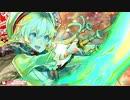 【EX8】燃え盛る好奇心の塊 13戦目【対面  フック】