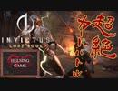 【スマホゲーム】[INVICTUS インビクタス]超絶カードバトル HELSING GAME(ヘルシングゲーム)