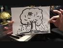 「桜ノ雨」を弾いてみた【ピアノ】