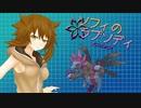 【ポケモン剣盾】ソフィのラプソディ#6【両刀サザンドラ】