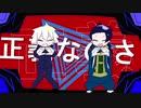 【呪術廻戦】五条悟と夏油傑でイカサマダンス【手描き】