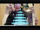 【ゆのん】ゆのんちゃんのシャンパンコール